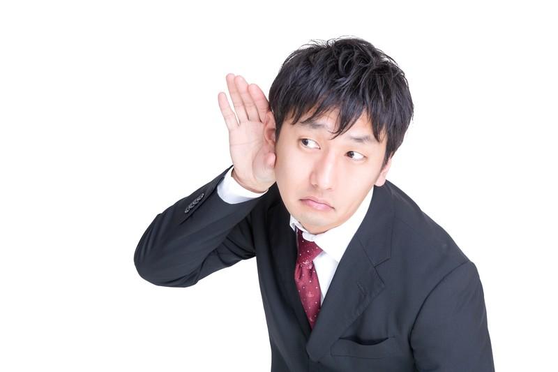 相手をイラッとさせるのは原因は、「話の聞き方」である。